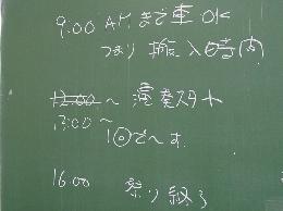 2004_0404-002